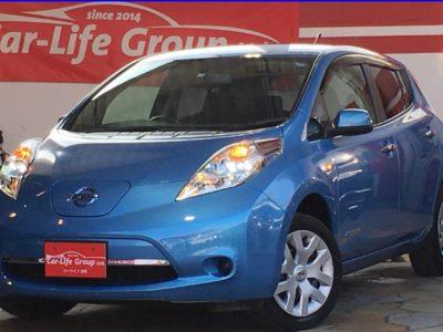 リーフ 100%電気自動車 ※返却時の充電は不要です
