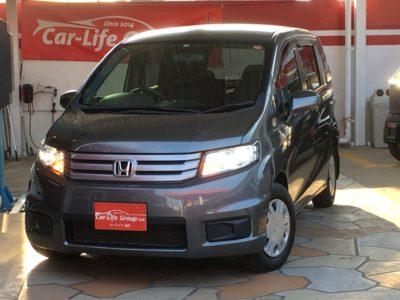 Honda フリードスパイク 無料宅配サービス対象車