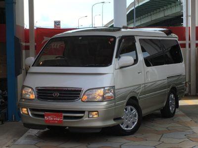 トヨタ ハイエースリビングサルーン 8人乗り 無料宅配サービス対象車