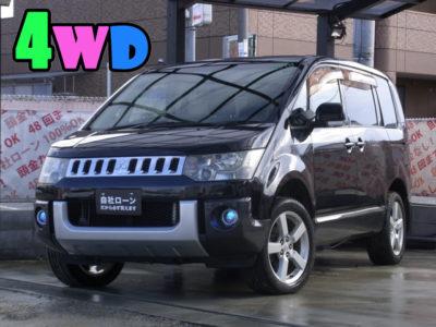 DELICA デリカ D:5 Gパワーパッケージ 4WD 【上級グレード】 『4WD』 ミニバンの優しさとSUVの力強さの融合🙌 電子制御2駆⇔4駆の切り替えが簡単に可能です🌞⛄ 気候に左右されずアウトドアにもプライベートにも万能❗ TV・DVD視聴可のHDDナビでバックカメラや後席モニターも付いています(^^)/ ミニバン✖SUV★ 《1年保証付》
