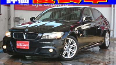 BMW 3シリーズ 320i Mスポーツプラス  ☆後期型☆   ☆総合評価優良車☆ HIDプロジェクターヘッドライト&イカリングでオシャレ♪♪♪ 室内、フルオートパワーウインドやルームミラー式ETC ステアリングスイッチなど装備充実!! ☆車検2年付き☆