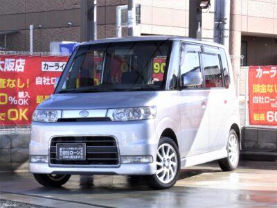 TANTO タントカスタム VS 月々1万円台から乗れるお手軽な軽ハイトワゴン🚙 上級グレード限定のハーフレザーシートやキーフリーシステムで快適性や利便性もバッチリ✨ 走行中フルセグTV・DVD視聴可能な社外SDナビお取り付けいたします📺 《1年保証付》