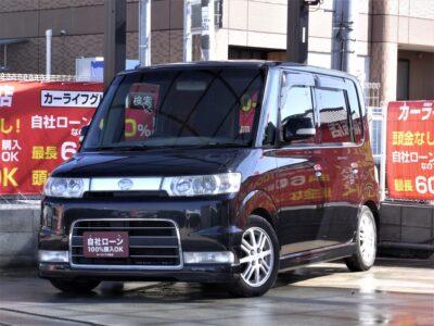 TANTO タントカスタム VS 人気の月々1万円台~の軽自動車💨 お気軽にお安くお乗りいただけます🙌 走行中もフルセグTV・DVD視聴可📺 ナビ画面とフルセグTV・DVDの同時視聴もできます(^_-)-☆ 後席フルフラットにできお荷物もドーンと載せられます📦 外装、車高調はいっています⚡ 《1年保証付》