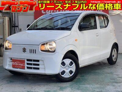 🚙アルト L ★総合評価優良車★ 日本が生んだ軽規格+ハイブリッド🎵さらに✨✨アイドリングストップ✨✨までついて燃費は最強クラス💪💪車内装備も必要最低限なので使いやすさも◎です!!このクラスに嬉しい運転席シートヒーター付(^^♪冬場のお出かけにも便利な1台です!!必須装備の使いやすいナビ付!!通勤車としてもオススメ!!!車検も2年付で嬉しい1台です