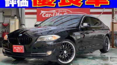 BMW 528i ☆総合評価優良車☆ 大人に人気の5シリーズ👍 3シリーズよりも大きめだけどナビもバックモニターも標準装備👌  ウッド調パネルや全席レザーシートが大人の世界を演出してくれる、誰もが憧れる一台です🌟 社外フロントグリル&社外20インチアルミホイールで見た目もキマッテます!