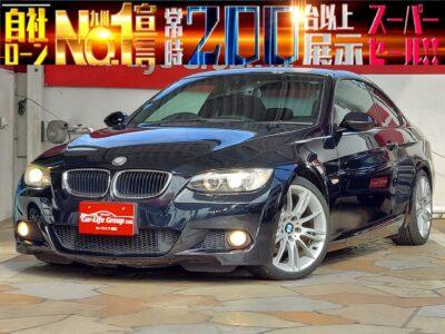 BMW 320i クーペ  Mスポーツ  2ドアスポーツ!!! 足回りには、ビルシュタインハイパフォーマンスショック装備! エンジンは直列4気筒DOHCで走りも快適♪♪♪ イカリング付きHIDプロジェクターヘッド!! ☆車検2年付き☆
