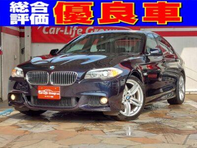 BMW 5シリーズ 528i Mスポーツ カーライフ初登場!! ☆総合評価優良車☆ 走行4万㎞台!!! セダンの広さがありスポーツ性能も兼ね備えた1台 高級感のある室内、黒革レザーシート&パワーシート スポーツモード切り替え可能! バックカメラやクリアランスソナーで駐車楽々♪