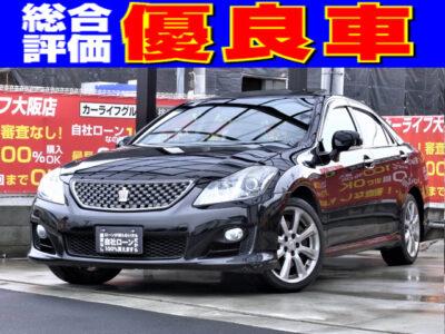 CROWN クラウン 3.5アスリート 大人気高級セダンの代表『クラウンアスリート』💎 力強い加速の3,500cc💥 前回お問い合わせ殺到のブラックです😎 革シート・サンルーフ・マルチHDDナビの高級車3点セット✨ Bluetoothオーディオ視聴可能です🎵🎶 パワーシートでドライビングポジションも細かく設定可能💺 クルーズコントロール付きで高速道路も楽々運転🍀 シートヒーター&シートエアーでどのシーズンでも快適にドライブ可能です⛄🌸 バックカメラ付きで駐車時も安心📸 装備が盛りだくさんのイチオシ車両です✨💎 《1年保証付》