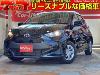 ヤリス X カーライフ初登場!! 超低走行4千㎞台!! 令和2年式!!! コンパクトカー人気ナンバーワン!! 走る楽しさと、最高レベルの低燃費、先進の安心安全技術(プリクラッシュセーフティ)を備えた新世代コンパクトカー 車検タップリ付いてます♪♪♪